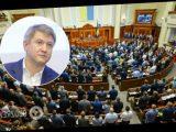 Законопроект об олигархах ударит по экономике и доходам граждан, – экс-министр финансов Данилюк
