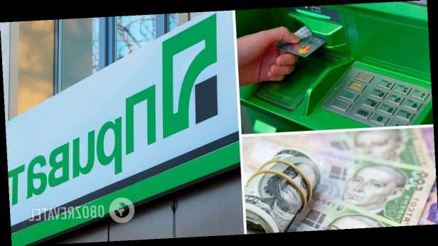Банкоматы ПриватБанка возмутили украинцев: списывают деньги со счетов, а наличку не выдают