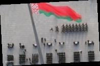 Беларусь выходит из соглашения с Евросоюзом о реадмиссии
