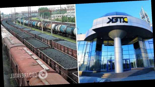 ДТЭК Ахметова экстренно поставил уголь на государственные ТЭС во избежание их остановки