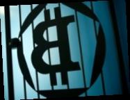 Фонд Джорджа Сороса вложил средства в Bitcoin