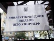 Фонд гарантирования будет работать в режиме 24/7