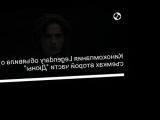 """Кинокомпания Legendary объявила о съемках второй части """"Дюны"""""""