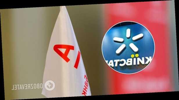 Кредитку от Альфа-Банка теперь можно получить в магазинах »Киевстар»