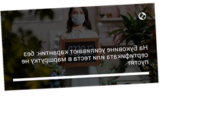 На Буковине усиливают карантин: без сертификата или теста в маршрутку не пустят