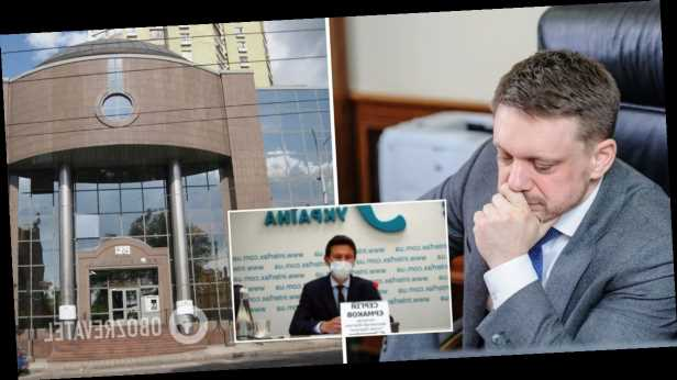 Набсовет »Укрэксимбанка» назначил нового руководителя вместо Мецгера