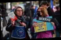 Начало выхода из ЕС . Конфликт Польши с Брюсселем