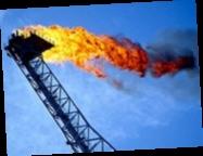 Нафтогаз назвал цену импортного газа в сентябре