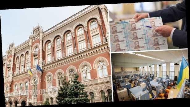 Офис Зеленского потребовал включить печатный станок: цены в стране могут взлететь, пострадают пенсионеры и бюджетники