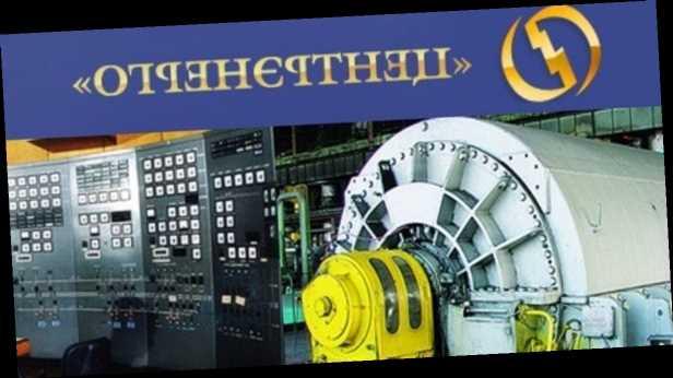 Половина энергоблоков »Центрэнерго» не работают из-за нехватки топлива – »Укрэнерго»