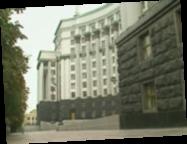 Правительство создало Государственный налоговый университет