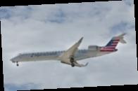 США продлили запрет на полеты над рядом районов Украины
