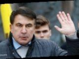 Саакашвили готов лечь в больницу — врач