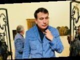 Саакашвили не подходит тюремная больница – омбудсмен Грузии