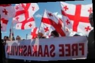 Спасти Михо. Как Саакашвили зажигает в Грузии