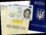Стало известно, когда у украинцев с ID-паспортами перестанут требовать справку о регистрации