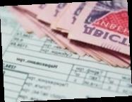 Субсидия на коммуналку: когда подавать документы и где взять бланки