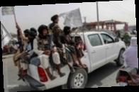 Талибан  начал масштабную операцию против  Исламского государства