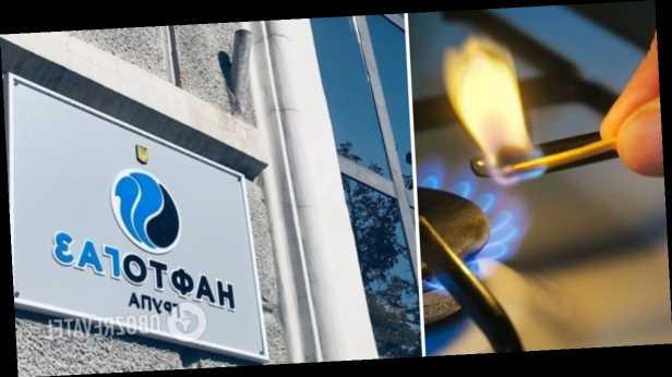 Украина не будет национализировать европейский газ – »Нафтогаз»