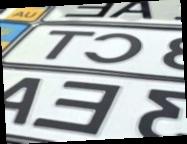 Украинцы получили возможность отслеживать все свободные номерные знаки для авто