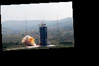 В Китае запустили спутник для наблюдения за Солнцем