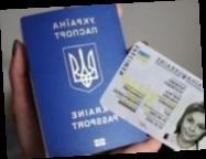 В МВД рассказали, когда в Украине могут разрешить двойное гражданство