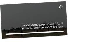 В ЦАР убили трех российских инструкторов из ЧВК Вагнера