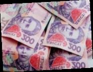За 9 месяцев госбюджет выполнен с дефицитом 37,4 млрд гривен