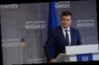 За отставку Разумкова собрали 190 подписей