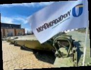 Зеленский подписал закон о реформе Укроборонпрома