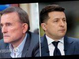 Зеленский сказал, при каком условии обменял бы Медведчука на пленных украинцев. Видео
