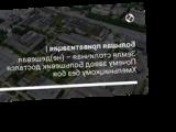 Земля столичная – (не)дешевая. Почему завод Большевик достался Хмельницкому без боя