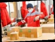 """""""Новая почта Глобал"""" обновляет тарифы на доставку из зарубежных интернет-магазинов"""