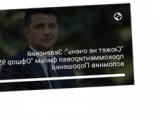 """""""Сюжет не очень"""": Зеленский прокомментировал фильм """"Офшор 95"""", вспомнив Порошенко"""